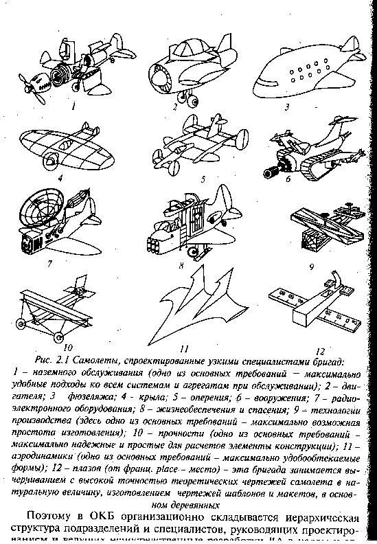 planes_939.jpg