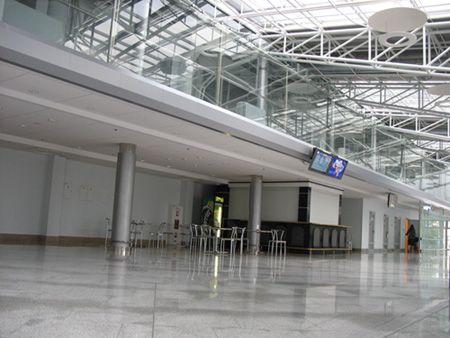 Аэропорт Борисполь1.jpg