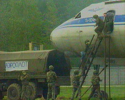 Tu-104.jpg