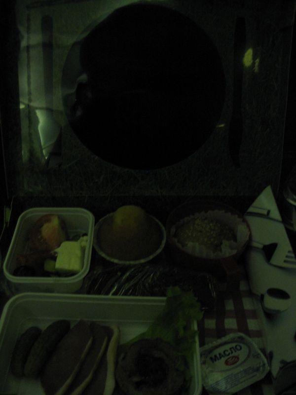 supper_1.jpg