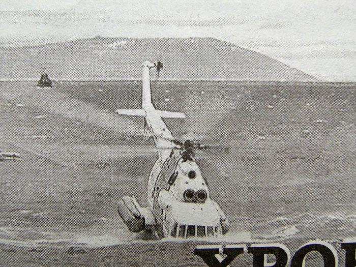 Mi-14.jpg