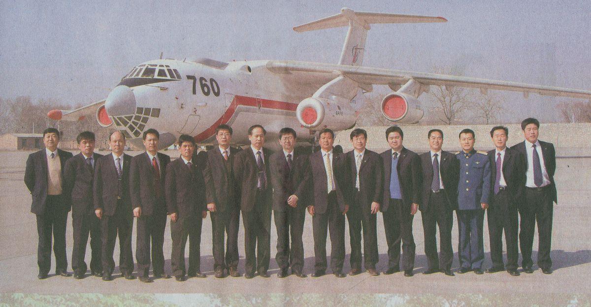 Il-76LL 760 CFTE.jpg