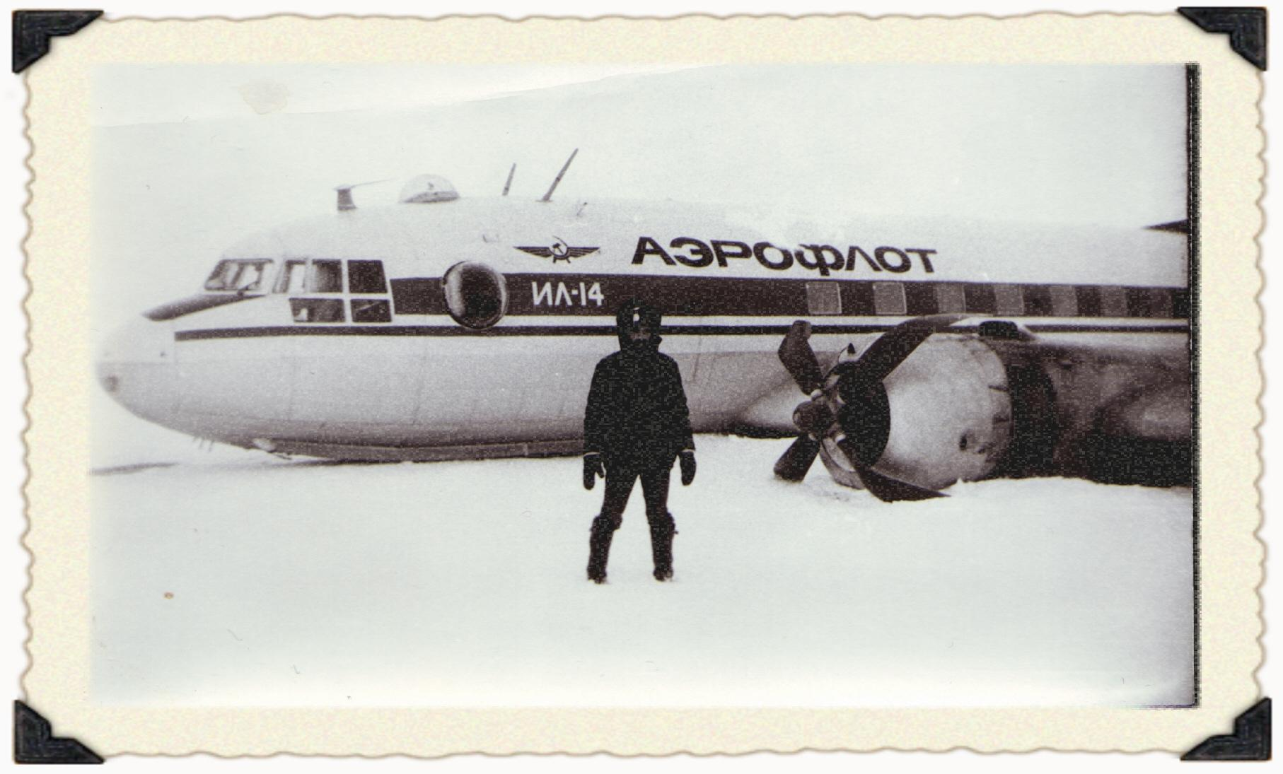 il-14 land(1).JPG
