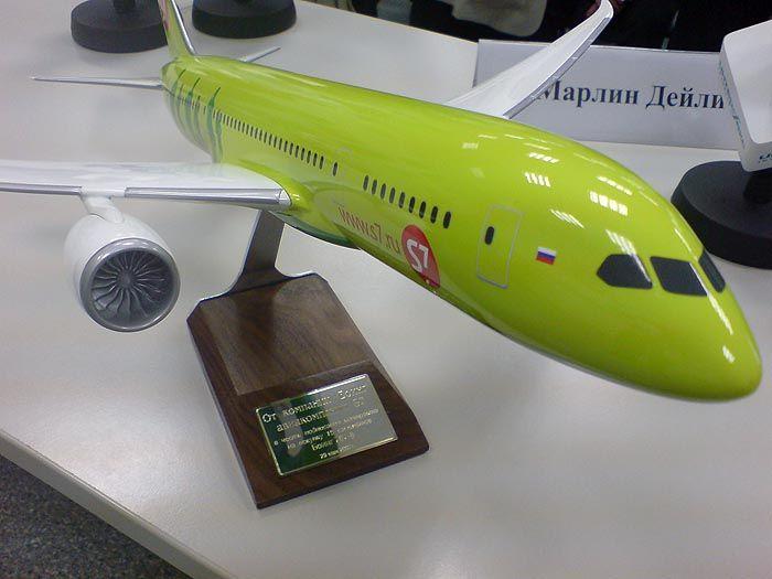 787model.jpg