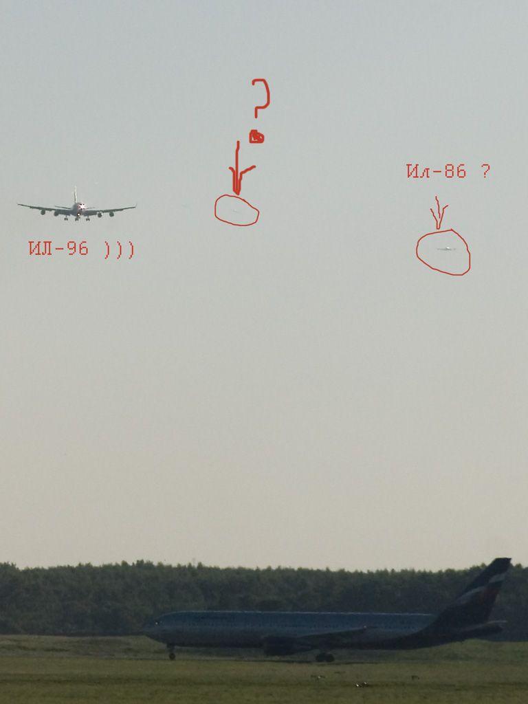 Spot the spotter 4.jpg