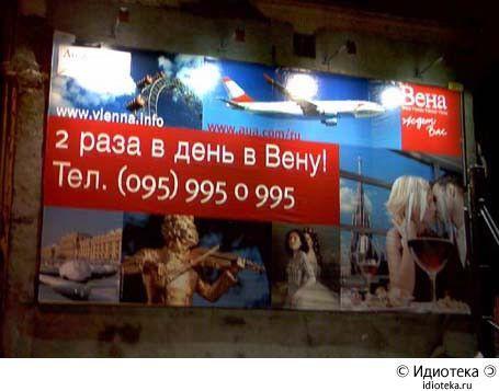 097_idioteka_29.jpg