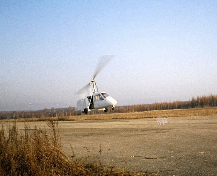 А-1.JPG