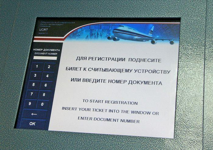 kiosk-2.jpg