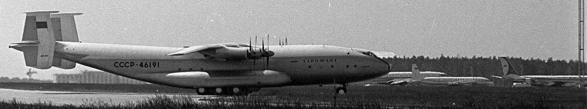 CCCP-46191 06-1965a.jpg