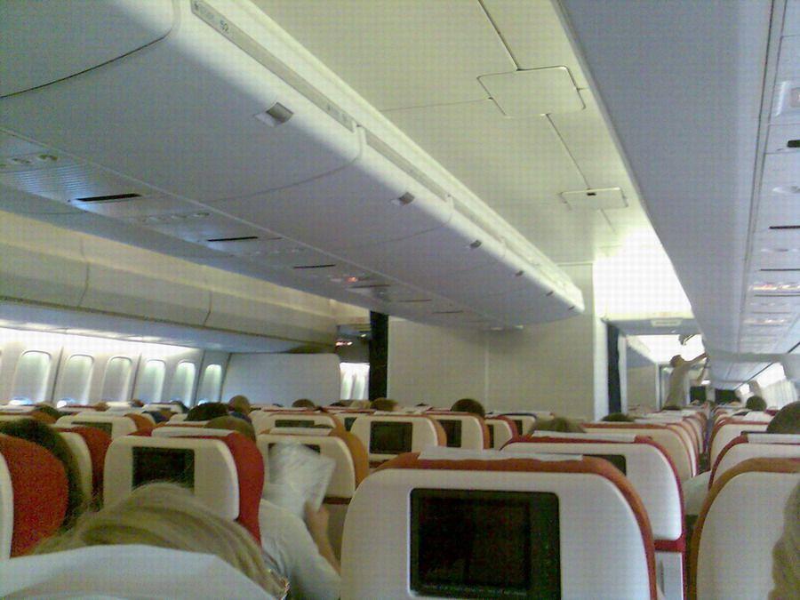 Авиафорум-2.jpg