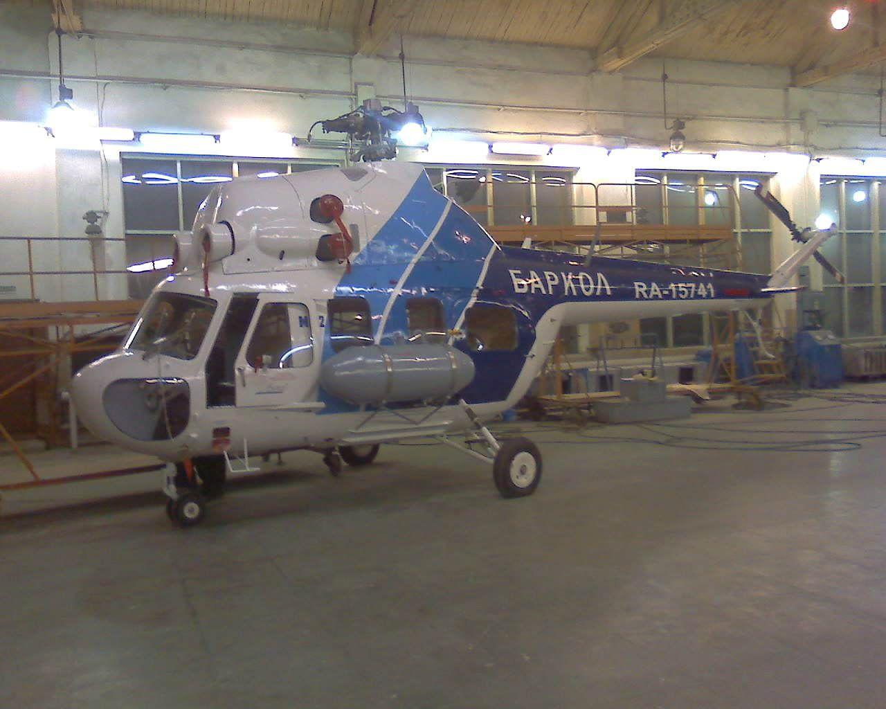 Ми-2 RA-15741 № 519429  Баркол.jpg