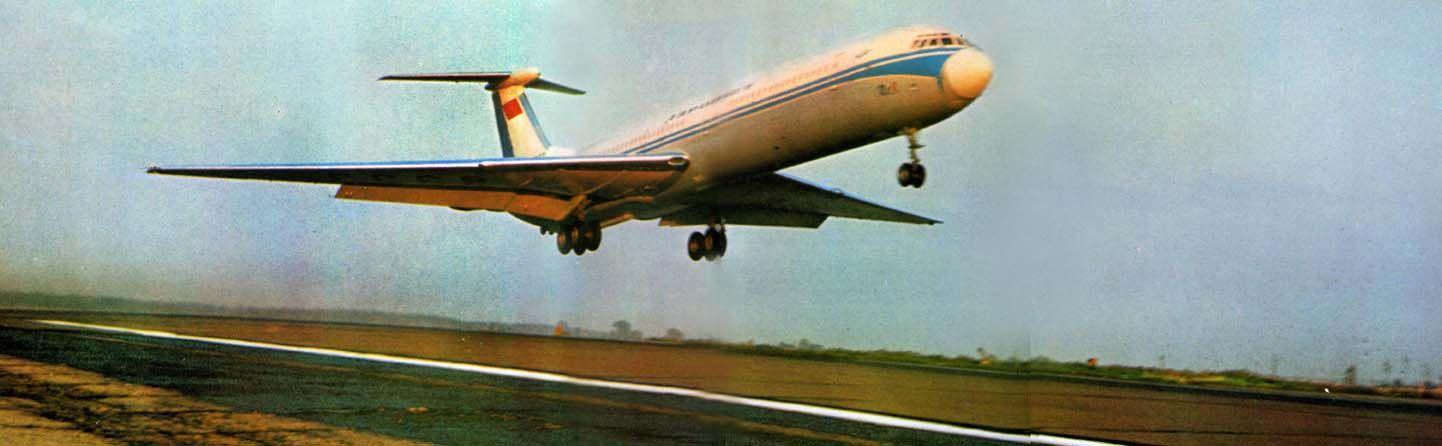 1977001 copy.jpg