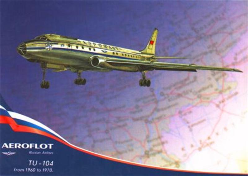 Ту-104 .jpg