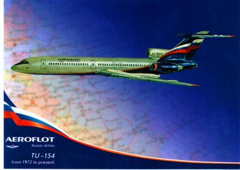Ту-154 .jpg
