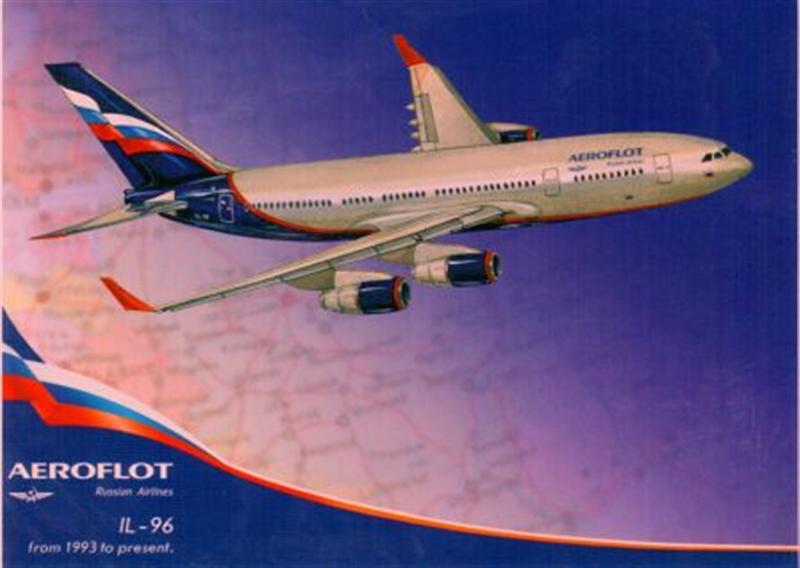 Ил-96 .jpg
