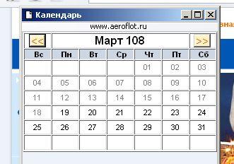 Afl_calendar.jpg