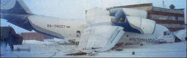 An-74-200 RA-74037 crash (Mirny 10dec96).jpg