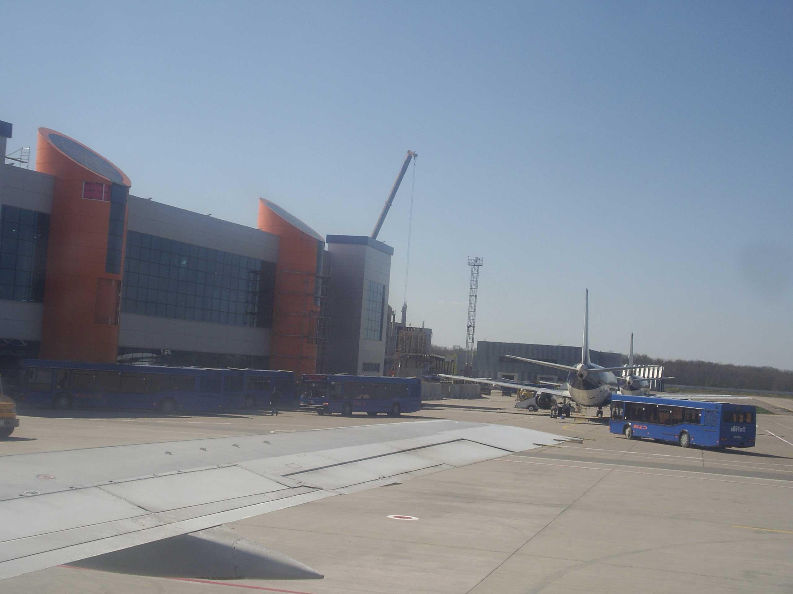 Terminal (5).jpg