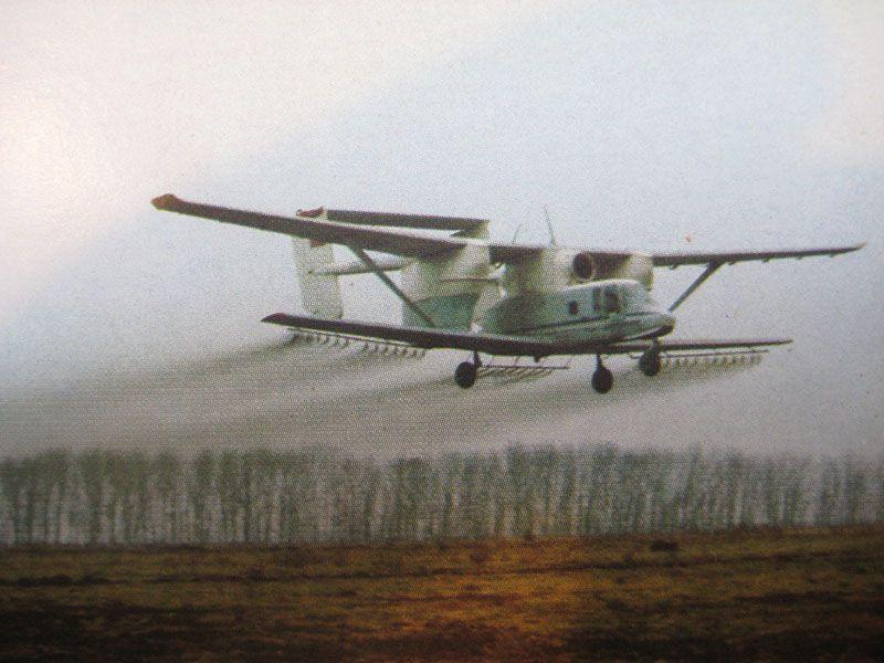 unknown plane.jpg