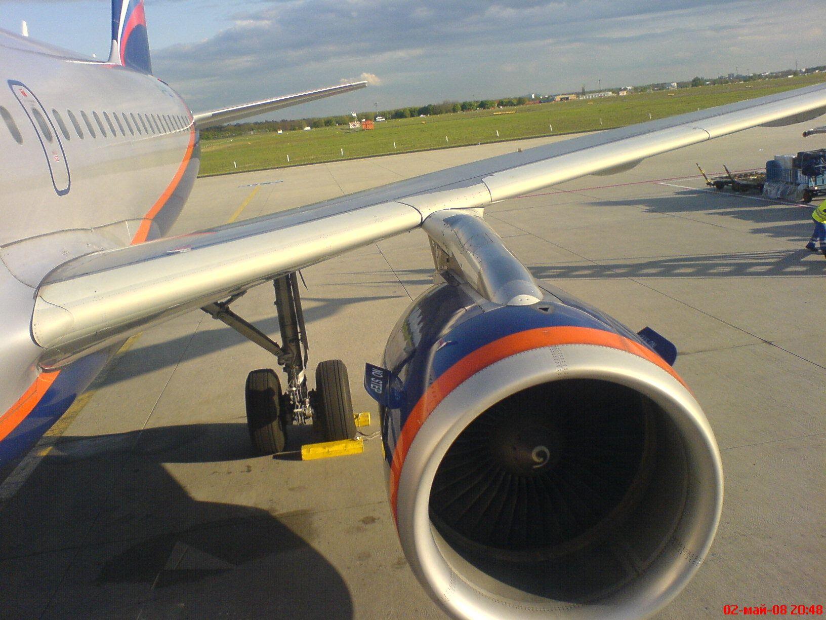 Самолет.JPG