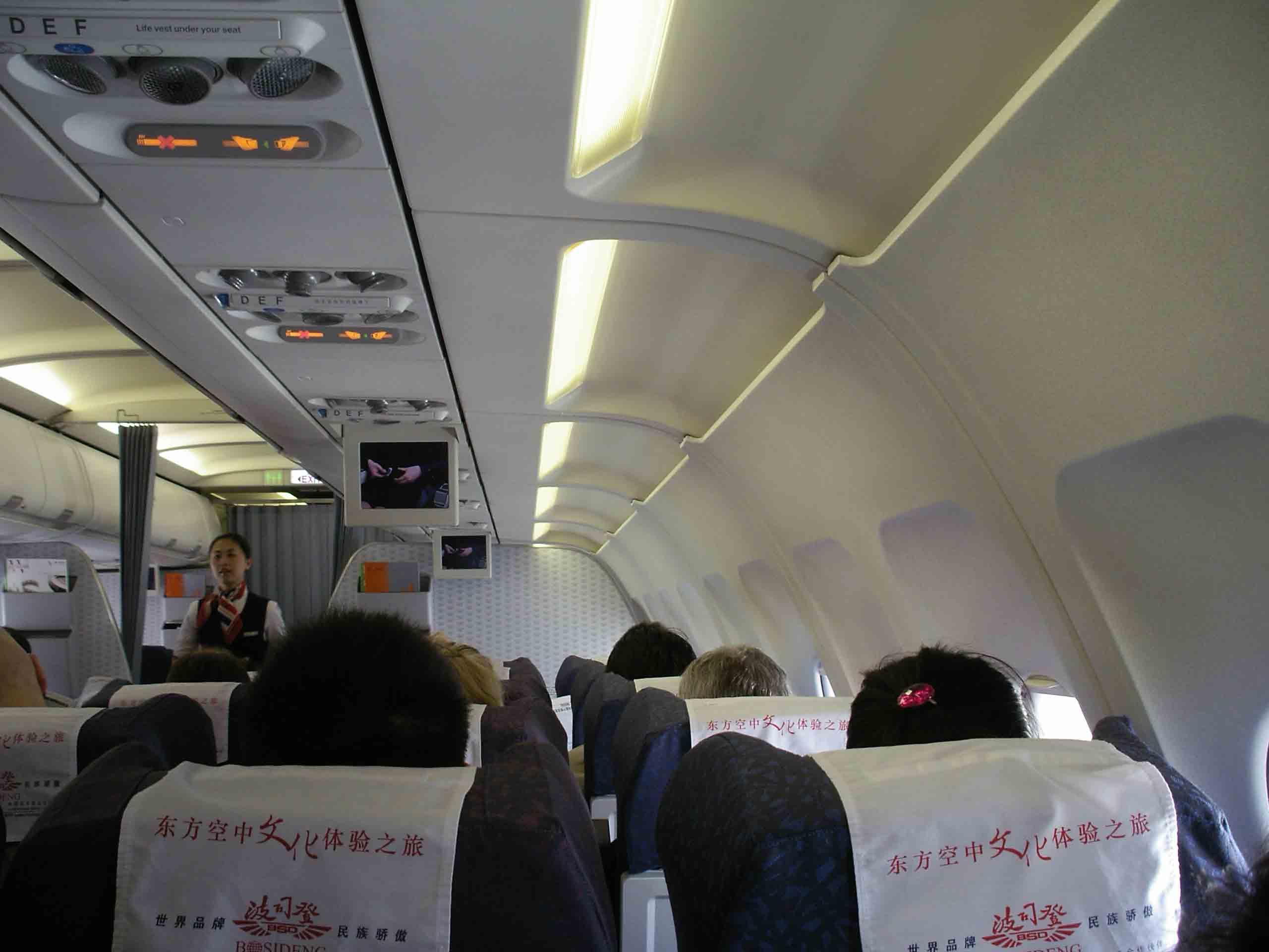 MU-China-Eastern-A320-(2).jpg