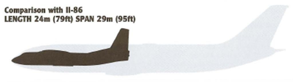 Ан-24 (Large).jpg