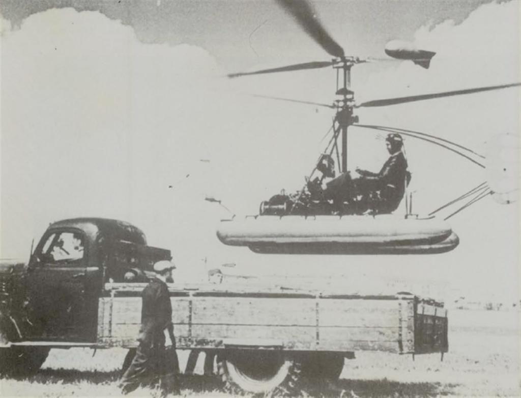Ка-8 (Large).jpg