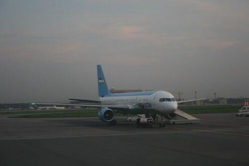 uz-1.jpg