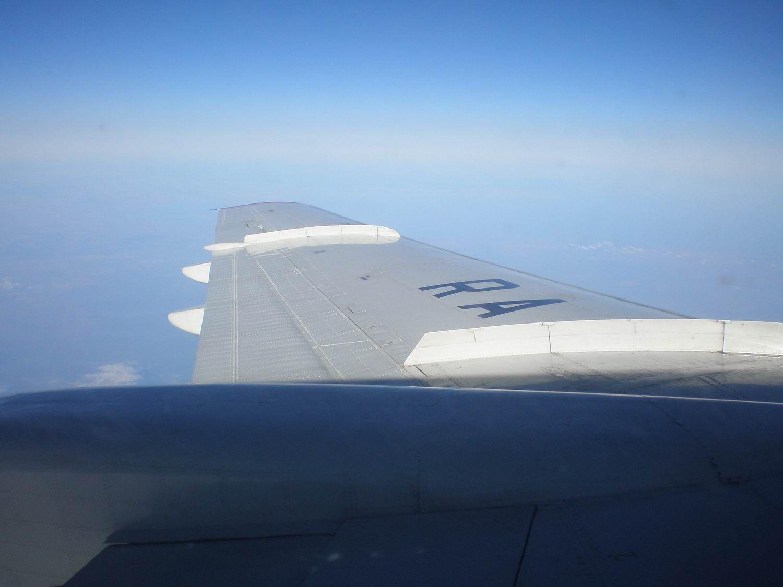 Иркутск полёт1.JPG