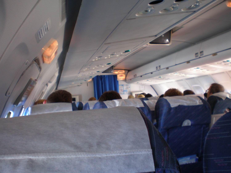 Иркутск полёт2.JPG