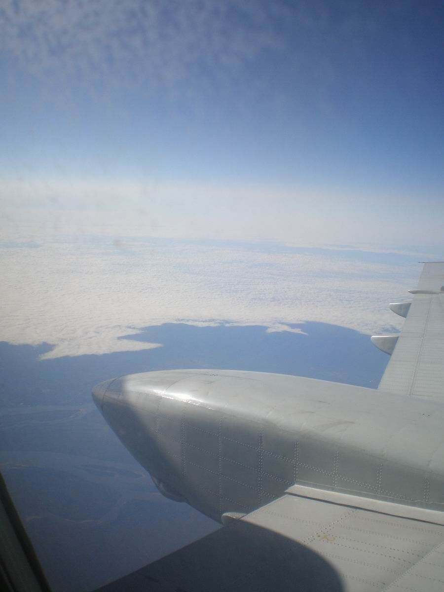 Иркутск полёт7.JPG