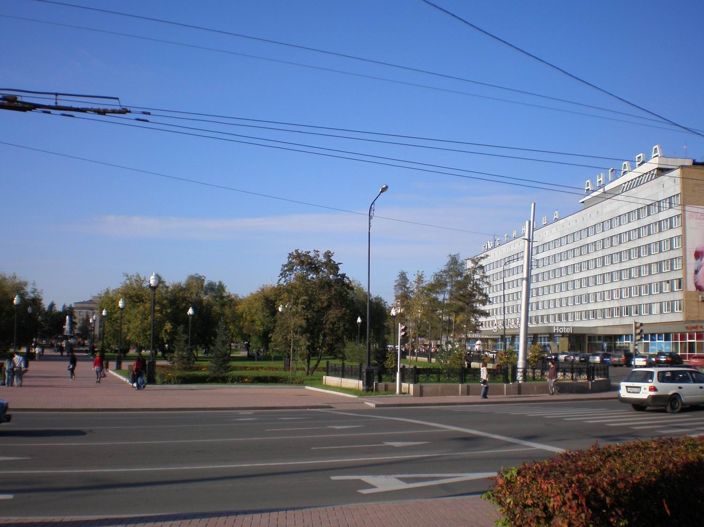 Иркутск гостиница Ангара.JPG