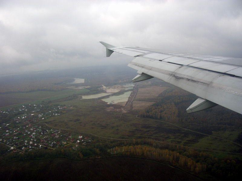 Казань 132+.jpg