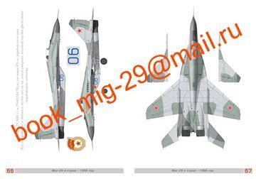 MiG-29_book_2.jpg