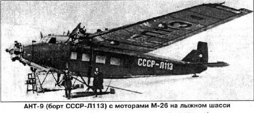 Л-113.jpg