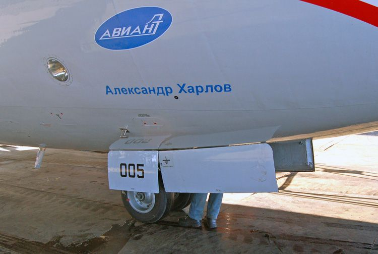 Tu334_legs.jpg