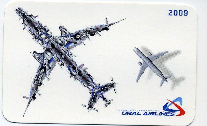 Ural airlines calendar.jpg