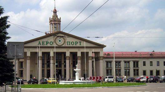 lviv-airport.jpg