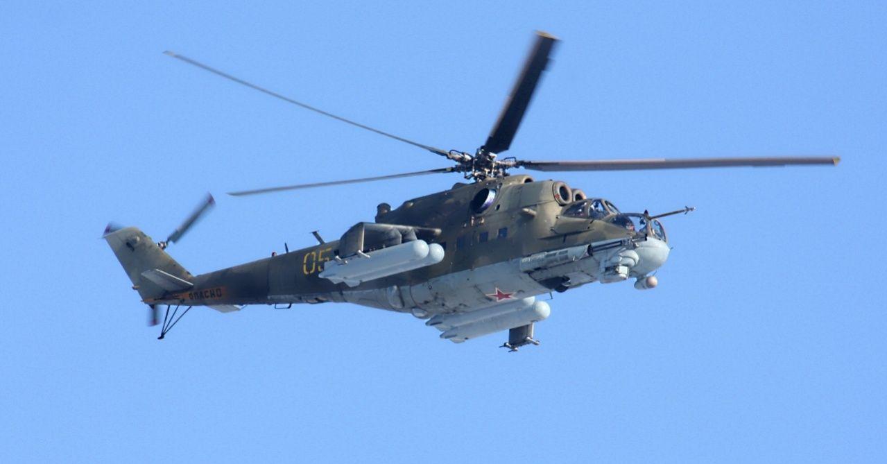 mi-24.jpg