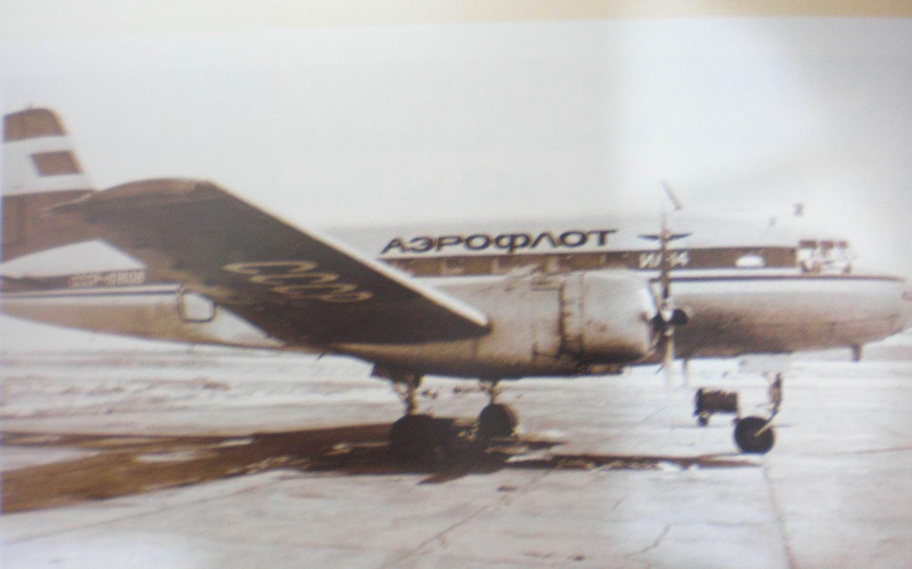 самолёт Ил-14.jpg