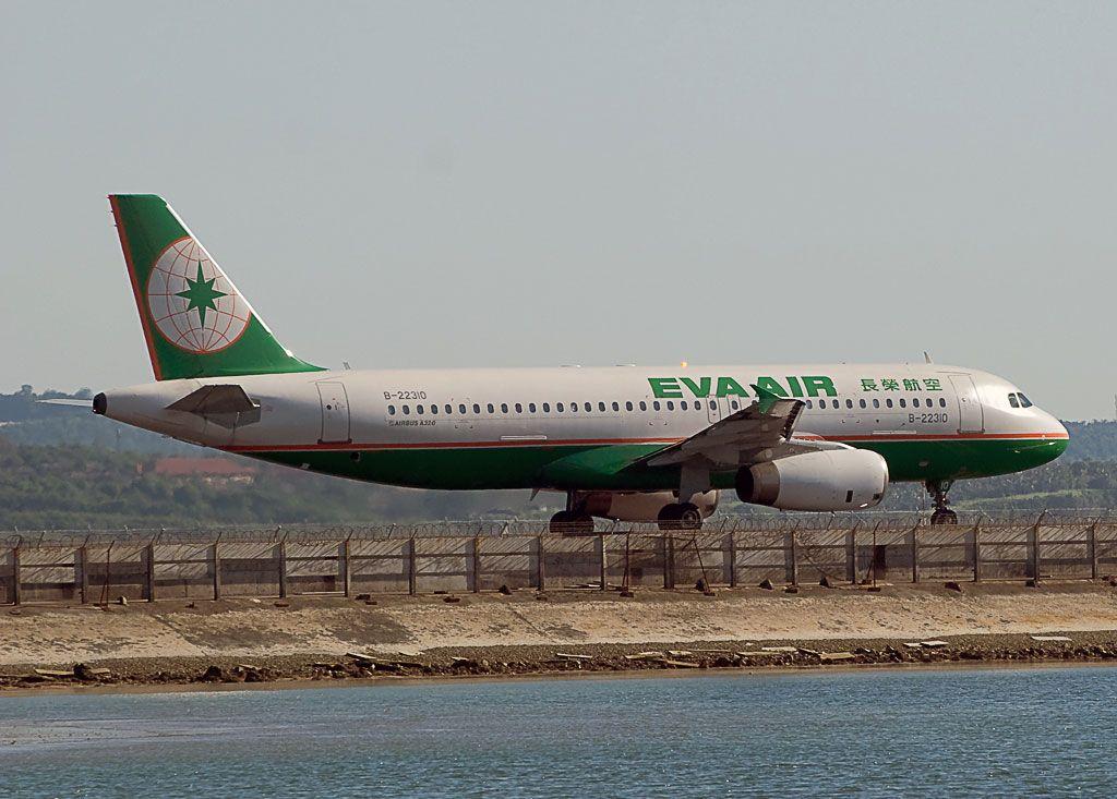 Eva Air Airbus A-320-232.jpg