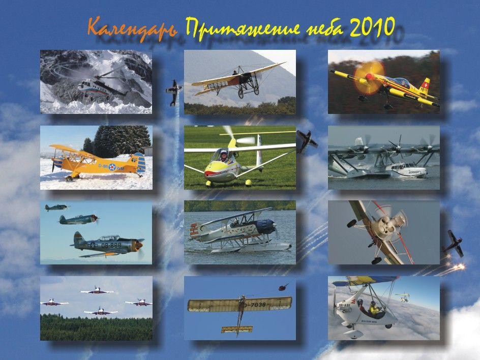 KALENDAR 2010 STR28.jpg