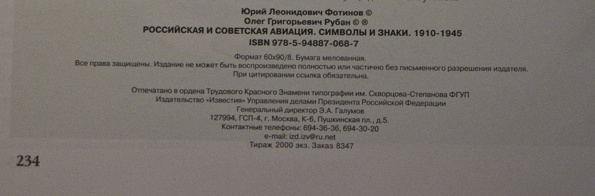 Fotinov-0148.jpg