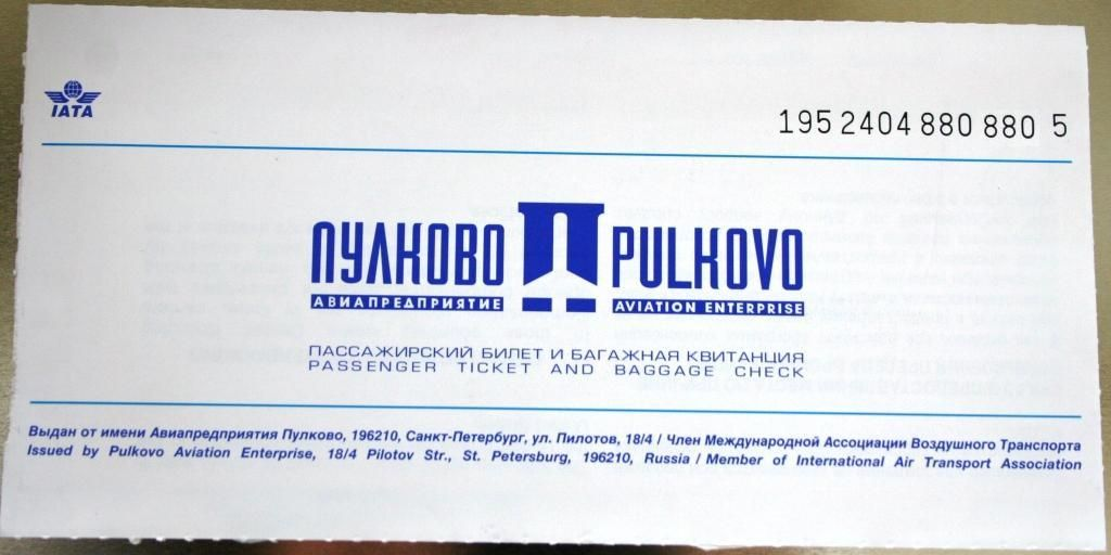 FV-013.jpg