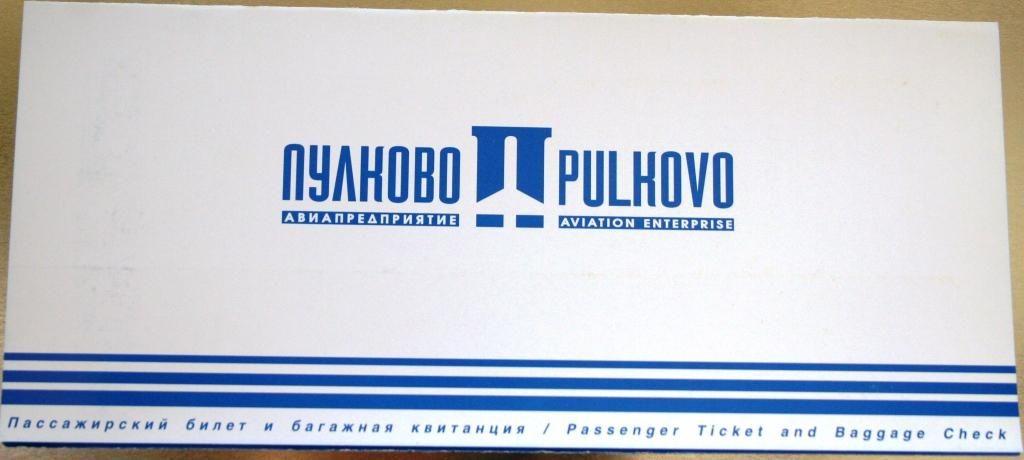 FV-047.jpg