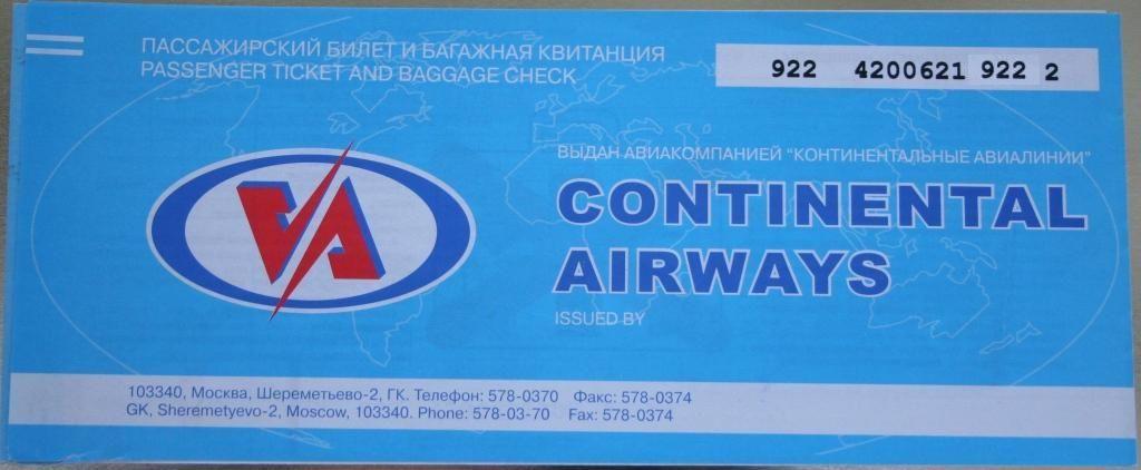 CONTAL-069.jpg