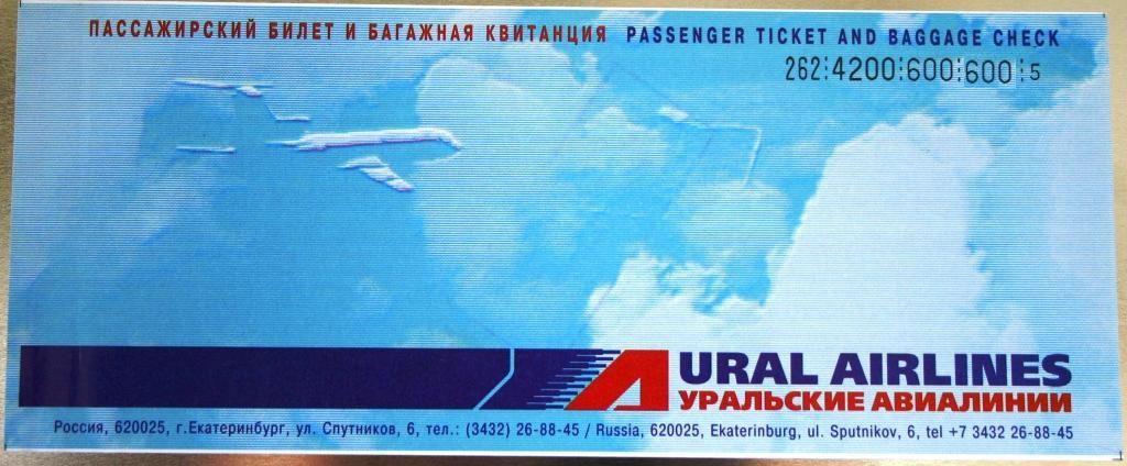 U6-053.jpg