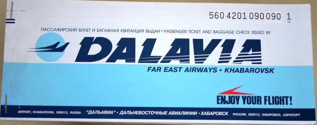 DALAVIA-065.jpg
