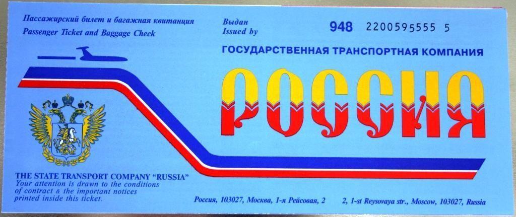 P4-041.jpg