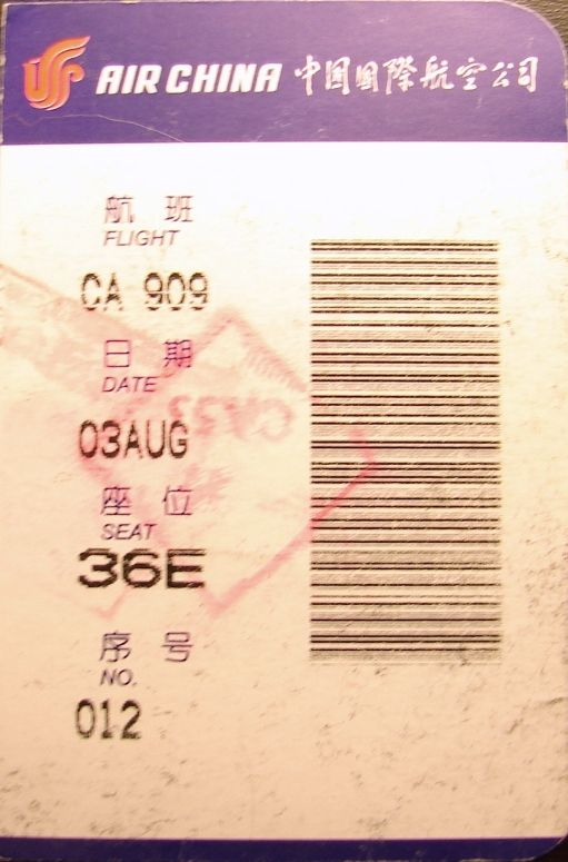 DSC05488.JPG